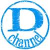 【D-channel】ニラの甘酢ダレで頂く生ニラ玉がとてつもない旨さだった!!