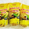 【香港:中環】 フィリピンだけど。。。おすすめの激ウマ 『バナナチップス』 貴重な極薄タイプで超クリスピー