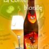 おっと気になる、今日のビール ~La Corne blonde~