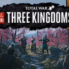 【Total War: Three Kingdoms】新たなTotal Warは三国志