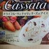 ローソンアイス カッサータの食べ方。スプーンで食べても十分美味しい【感想】