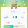 Pokémon GO ディアルガに挑戦!