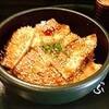 豚丼『ぶたや』 ~神奈川県大和市~