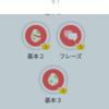 【雑記】Duolingoで語学学習