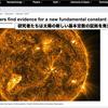 記事転載:太陽は「その内部から発信される音波」で自身の磁場をコントロールしていた。そして、太陽系のすべての惑星もその「音の規則」に従っている可能性が