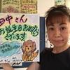 ☆書道用語集の中からpickup☆その3