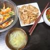 照りマヨスティックチキン、卵サラダ、ツナピー、味噌汁