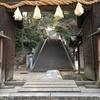 お城に登って来た🏯(幸色のワンルームドラマ化!)