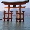 嚴島神社へ行って、あなごめしを食べてきた