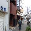 東京・秋葉原
