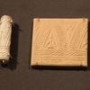 メソポタミア文明:ウルク期からジェムデト・ナスル期へ