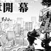 【僕のヒーローアカデミア】単行本31巻のあらすじ・ネタバレまとめ|全てのOFA継承者が判明・終章開始【ヒロアカ】