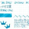 #0520 SAILOR インク工房 INK STUDIO 841