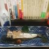檀一雄のおから入り大正コロッケ 「古本酒場」の文士料理