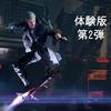 【PS4】デビルメイクライ5 体験版第2弾