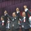 日本共産党に大会に3野党1会派あいさつ