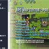 RPG Map Editor UnityでRPGツクール!?昔懐かしいドット絵のRPGが作れるエディタ