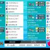 【シングル】対面系インテレオン【S9】