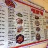 ルアンパバンの中国料理