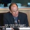 NSA内部告発者トーマス・ドレイク、欧州議会でNSAの大量監視と政府・FBIの嫌がらせについて証言する(2013年9月30日 欧州議会 市民的自由・司法・内務委員会)