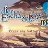 【エスカ&ロジーのアトリエ】エスカ&ロジーのアトリエのプレイを開始しました