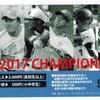 BCリーグの地区チャンピオンシップ 群馬ダイヤモンドペガサス対福島ホープス(前橋市民)を見てきました