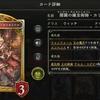 【シャドバ】RAGE3戦目(ウィッチ) 進化ポイントを回復するリード感!