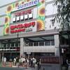 吉祥寺とか新宿とか池袋とか