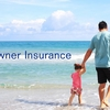 ハワイ不動産の住宅保険(Homeowner Insurance)について