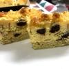 2018成城石井のプレミアムチーズケーキが美味しい!パンやスコーンも!特製焼きプリンも人気!