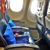 アエロフロート(AERO FLOT)エコノミークラスの搭乗記と機内食 成田ーモスクワーパリ 直行便のはずが乗り継ぎ便に!その①