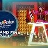 2018ユーロビジョン・ソング・コンテストの見どころ、結果、感想を総まとめ!