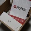 Y!mobile(ワイモバイル)から楽天モバイルにMNP -手続き完了&到着編-