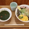 SOBA STAND そばうさ その三十四