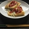 栃尾揚げの簡単トーストピザ
