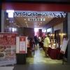 【パラワン留学】299ペソぽっきりで本格中華が食べ放題!(お子様は無料)