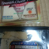 チーズ買ったよ!