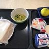 日記 糖尿病入院編1 「食事と甲状腺」