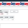 兼業 FX#032 CAD/JPY 2019/06/24