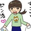 ポン活デビューしてきました☆