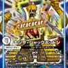 【デュエマ】新弾カードGOD目線レビュー!-超超超天!覚醒ジョギラゴンVS零龍卍誕 VR・R編