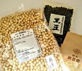 黒豆入り納豆をヨーグルトメーカーで手作り!必要な道具・材料について