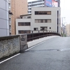 大阪めぐり(243)
