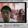 【オンライン】チャリティカンファレンス沖縄 × devPM vol.2 マネジメント編を開催&登壇しました!