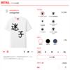ユニクロの UTme! で迷子Tシャツをデザインしました