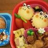 ~カエル蒸しパン弁当・レンジキッシュレシピ~冷凍食品を使わない幼稚園弁当