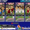 『Webサカ2』の「日本リーグ史 レジェンドの超技」のうち鹿嶋1993に勝利できたので自チームの使用フォメ・戦術・選手配置を紹介します