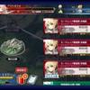 【APOコラボ】モードレッド撃退戦 邪竜級