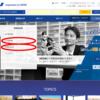 特典航空券:予約内容の変更は提携航空会社のWebページでもできる?