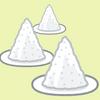 盛り塩の簡単な作り方。いわゆるひとつのライフハック的な?